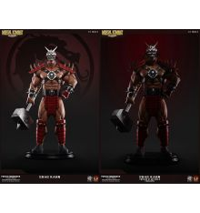 PCS Mortal Kombat Klassic: Shao Kahn 1:4 Scale Statue Exclusive 'Emperor of Outworld' version