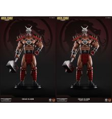 PCS Mortal Kombat Klassic: Shao Kahn 1:4 Scale Statue Exclusive 'Bloody' version