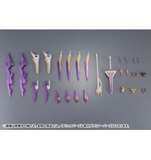 Kotobukiya Frame Arms Extend Arms 06 (Arsenal Arms) Plastic Model Kit