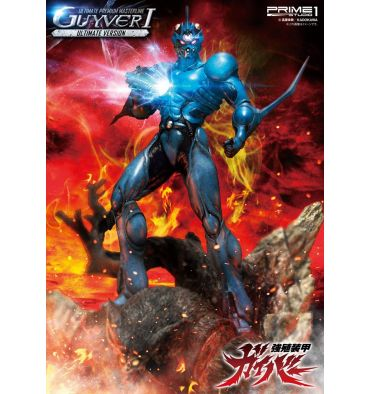 Prime 1 Studio UPMGV-01UT Guyver: The Bioboosted Armor - Guyver 1 Ultimate version Statue