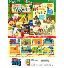 Re-Ment Peanuts Snoopy's Happy Camp (Set of 8)